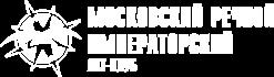 Московский речной императорский яхт-клуб