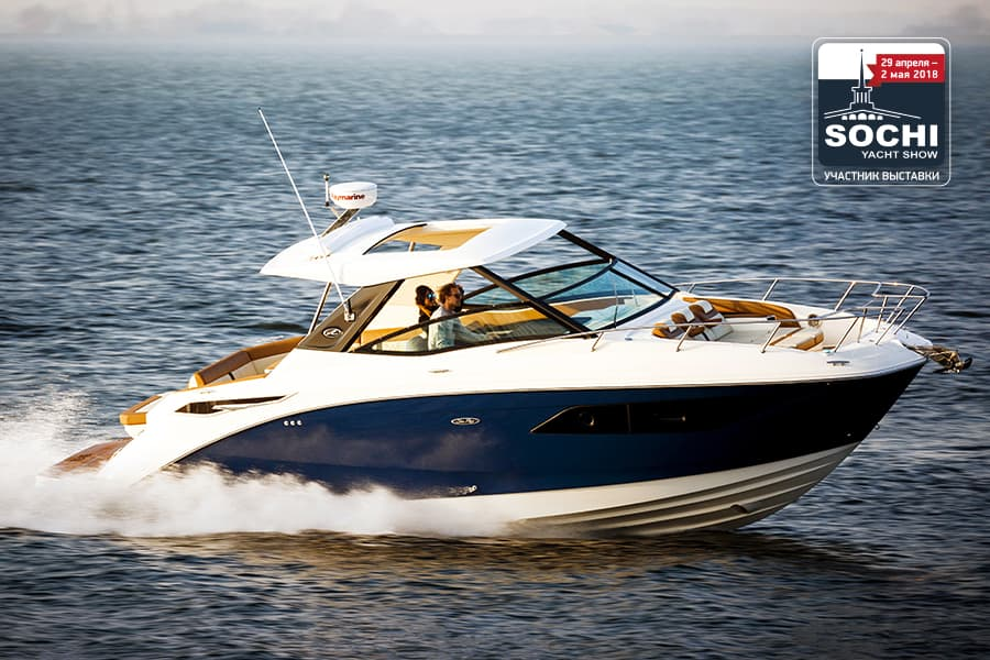 SYS18 searayr sundancer 320.jpg